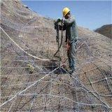 临沂滑坡边坡防护网施工方案