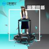 新款9dvr虛擬現實震動式vr體驗9d互動電影
