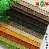 隆顺LS8727A水波纹绒布 装饰箱包手袋壁纸沙发面料