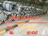 东莞供应B20AT1500电机硅钢片厂家
