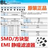 murata村田磁珠 BLM03AG100SN1D 0201 0.6*0.3mm 10R(ohm) 100MHz  500mA 100MHz 2000mA