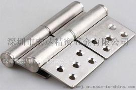 深圳合頁廠家_非標定做家具不鏽鋼合頁、銅合頁、鐵合葉、鋁合頁