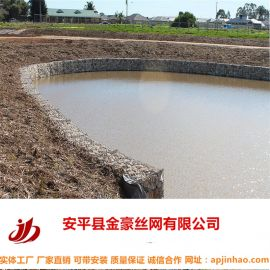 賓格網建築工程 石籠網河道防護 雷諾護墊橋底防護