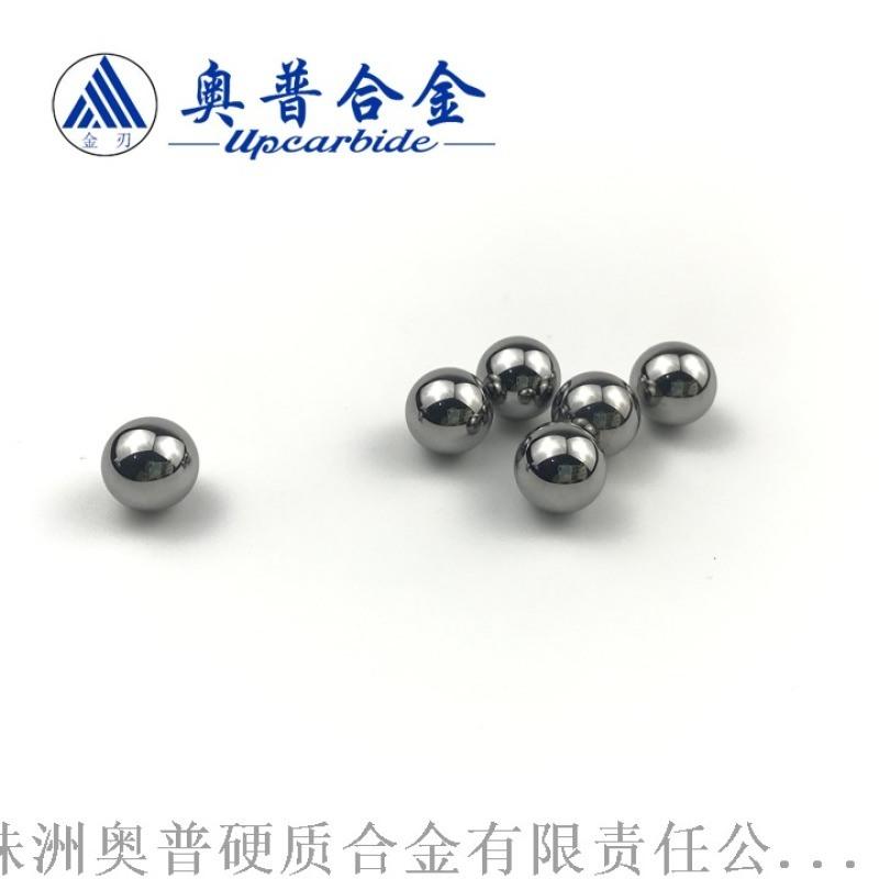硬质合金球 YN6钨   滚珠 耐腐蚀钨