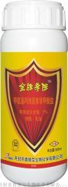 农药甲维盐乳油杀虫剂厂家 有机农药杀虫剂