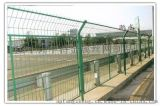 高速公路隔离栅,养殖围栏网,铁网围栏