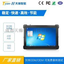 加固式平板电脑全平面触摸IP65防护等级
