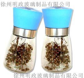 手动黑胡椒粉研磨器 厨房调味罐 玻璃研磨瓶