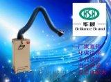 小型单机除尘器移动式焊接烟雾净化器