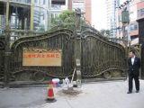 上海牧鼎轨道铁艺大门 欧式铁艺门