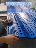 河北防风抑尘网生产厂家、金属防风抑尘网价格、防风抑尘网围栏
