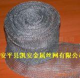 凯安公司直销不锈钢汽液滤网、丝网除沫器、滤网网片、不锈钢滤网筒、滤网
