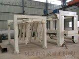 承載核心加氣混凝土工藝核心技術   空、地翻切割機