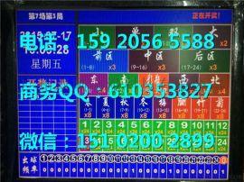 原装24D春夏秋冬趣味数字游戏彩票机正品全国热门销售