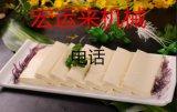 豆腐機 全自動豆腐機經久耐用廠家直銷