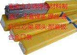 日本神钢TGF308L不锈钢焊丝