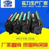 惠普654硒鼓 适用HP651打印机硒鼓 HP330系列彩色硒鼓