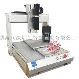 供应硅胶自动点胶机/桌面式点胶机,自动点胶机厂家博海大量直销