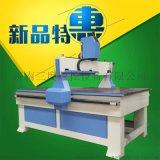 济南三度SD-1325仿古家具木工雕刻机 真空吸附凹凸造型机
