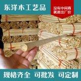 东洋荷木圆木棒 各种材质木棍木圆棒可根据规格定做 竹木制品加工