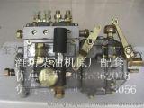 潍柴4100柴油机喷油泵最好的经销商 专业品质