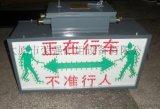 供应山西太原陕西荣强KXB127矿用语音声光报警装置