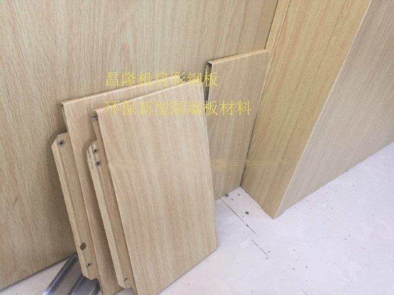 机房专用单面石膏彩钢板规格1140mm宽