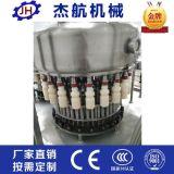 果汁饮料灌装机专业制造商张家港杰航机械