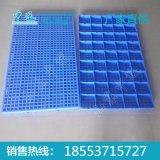 塑料垫板热销 塑料垫板品质保证