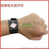 直销ABS防静电手腕带 手腕带 静电手环 劳保产品