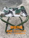 折叠凳马扎凳户外折叠凳钓鱼凳野营装备野战装备