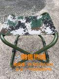 折疊凳馬扎凳戶外折疊凳釣魚凳野營裝備野戰裝備