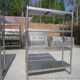 不锈钢多层置物架厨房置物架物品摆放架