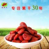 草莓果脯散装整箱 草莓干蜜饯休闲零食爆款 一件代发微商货源批发
