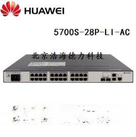 全新原裝 華爲 S5700S-28P-LI-AC 二層網管24口千兆交換機