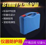 KY002手提塑料安全箱 电工五金工具箱 防护仪器仪表箱家用工具箱