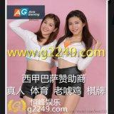 AG亚游欧博娱乐凯发k8在线信誉直营开户官方网站