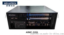 研华全新AIMC-3201 智能微型计算机Intel 第四代工业工控机电脑