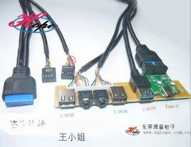 東莞厚普usb3.1線材Type-c機箱內置線材電腦連接線