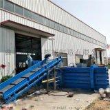 广东卧式液压打包机厂家废纸壳液压打包机多少钱