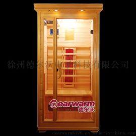 德尔沃DW-C2移动汗蒸房,家用双人远红外光波房