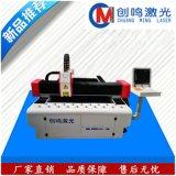 学校专用激光切割机 2513学校创客激光切割机 金属激光切割机 铁板金属激光切割机