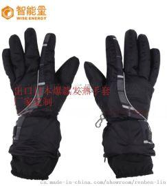 智慧量發熱手套、加熱手套、保暖