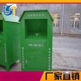 宁波旧衣服回收箱,爱心回收箱,捐赠回收箱可定制