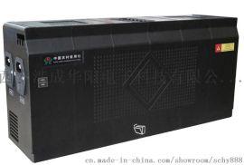 涉成华阳HY-11B 多功能电源集中盒