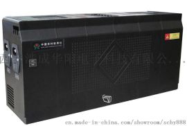 涉成華陽HY-11B 多功能電源集中盒