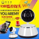 无线摄像头手机wifi远程360度无死角家用监控器