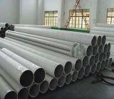 深圳不鏽鋼工業管 染色機械用不鏽鋼管 316L不鏽鋼流體輸送管