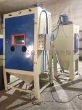 江苏玻璃板材喷砂机 南京玻璃喷砂机 瓷砖背景墙喷砂机