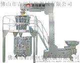 厂家直销大蒜 蒜米包装机 颗粒食品包装机 定量称重包装机 全自动包装机械